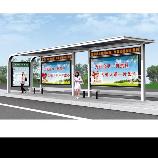 公共设施应好看又好用-浅谈候车亭的人性化设计